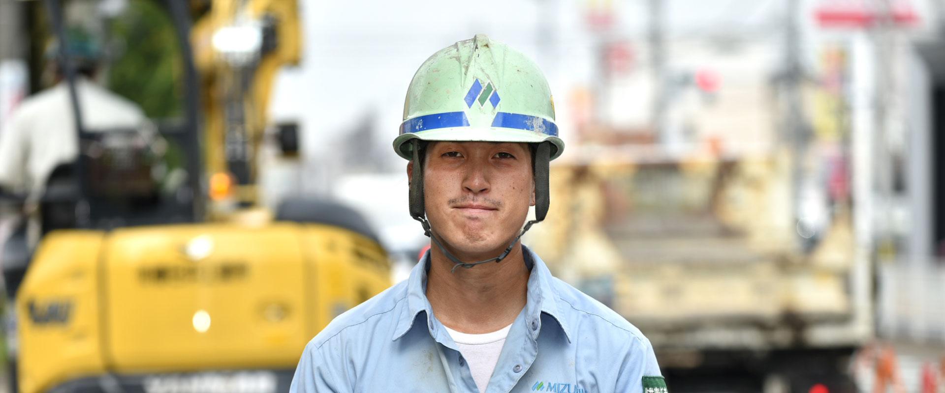 供給部 工事士(2010年新卒)